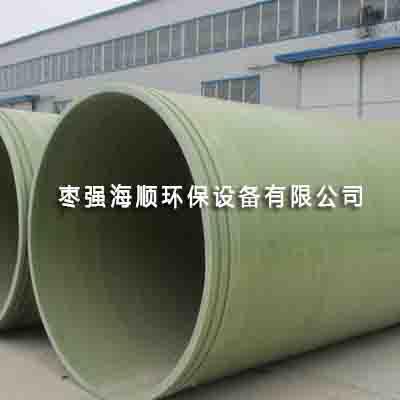 玻璃钢缠绕管道供货商