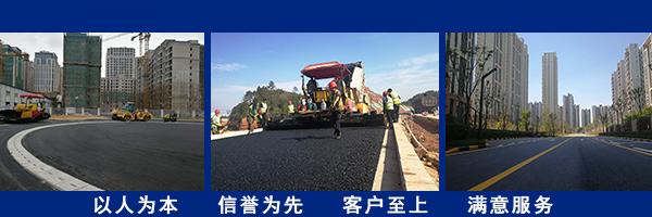 赣州路金公路工程有限公司