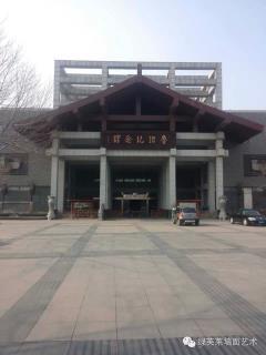 鲁班纪念馆