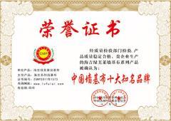 中国强基布十大知名品牌