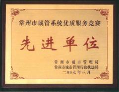 荣誉证书3