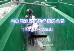 沂南化肥厂防腐