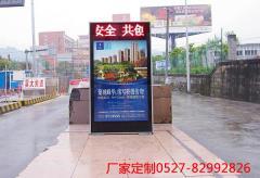安徽阜阳市36台滚动灯箱已顺利完成发货