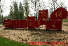 安徽阜阳市宣传栏安装完成