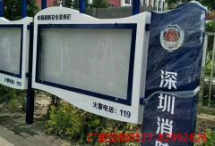 深圳102台滚动灯箱宣传栏准备发货