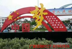 江苏南通市36台精神堡垒已发货