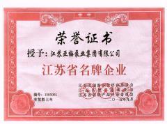 江苏省  企业