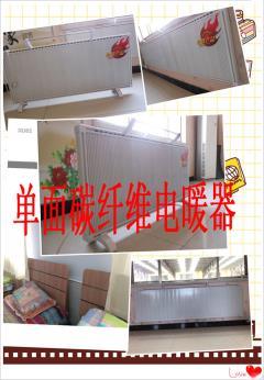 碳纤维电暖器安装买家秀三