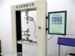 电子织物强力机