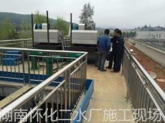 湖南怀化二水厂施工现场