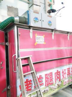 烧烤车安装