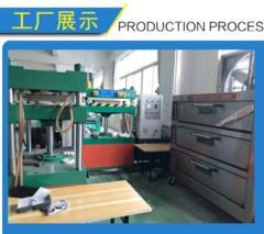 镜盒生产设备