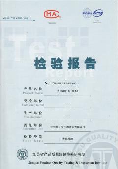 2014年白茶检测报告