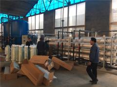 济南鲁日钧达皮革有限公司 40T/H 皮革污水处理现场