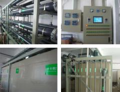 烟台某金属公司DFQ污水处理系统