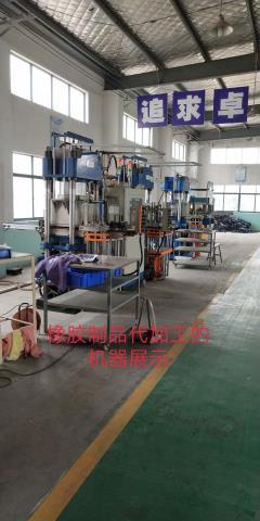 橡胶制品代加工的机器展示