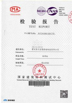 2018年检测报告(氟碳液体)