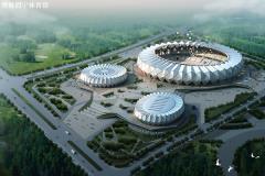 青海西宁体育馆鸟瞰效果图