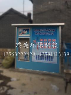 社区饮水站-南阳镇2018年联兴村