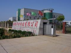 工厂风景1
