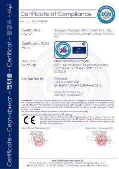 螺旋提升机CE认证