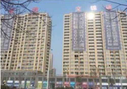 淮安文锦城