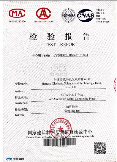 国检   GB 8624-2012、GB/T 17748-2016