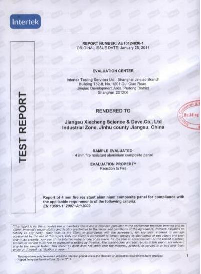 Intertek  欧标A2检测  EN13501