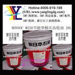 東莞揚鈴BONNOCM220工業齒輪油閉式齒輪油