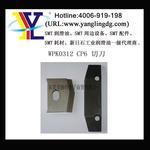 WPK0312 東莞揚鈴CP6活動(鎢鋼)切刀