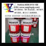超級海浪SUPER HYRANDO 32號液壓油新日石高級液壓油