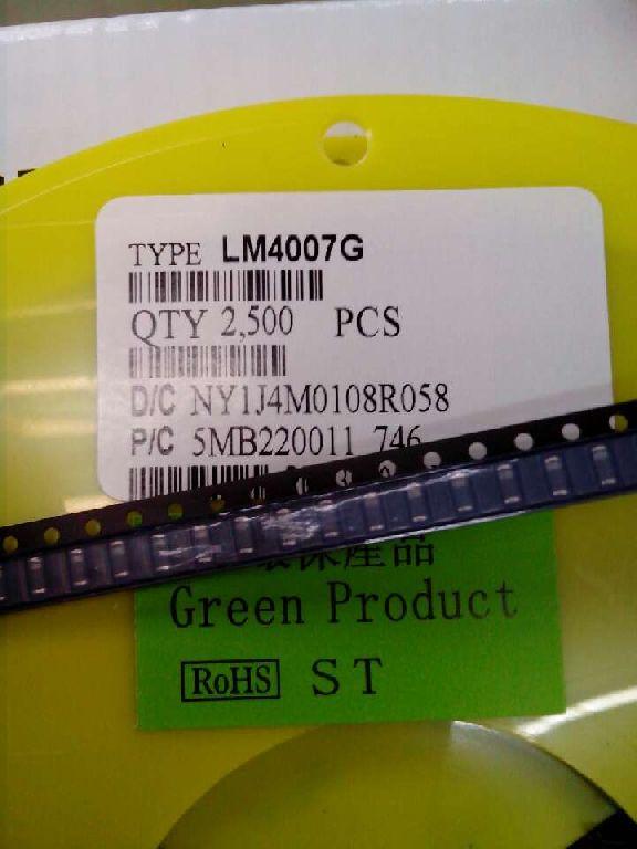 供應 二極管 ST LM4007G