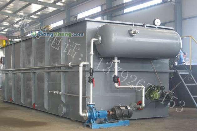 供应平流式溶气气浮污水处理机