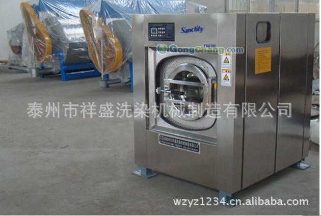 供应全自动洗脱机价格,洗脱机,酒店洗脱机,洗衣房洗脱机