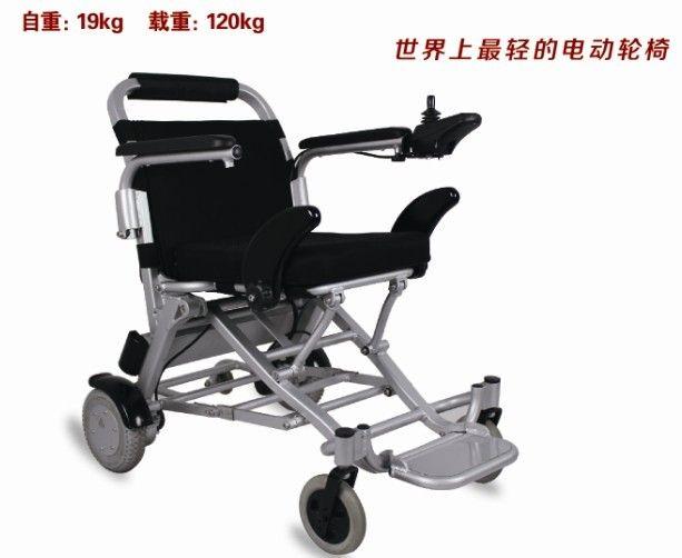 便攜式輪椅讓老人殘疾人多姿多彩的生活