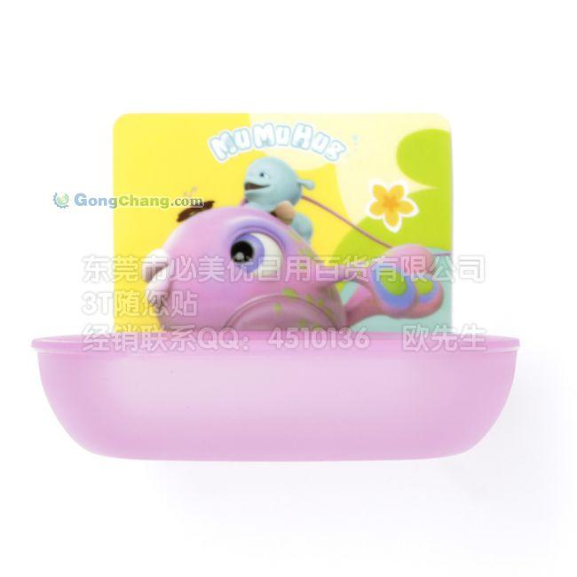 供應3T隨您貼 多功能神奇肥皂盒 免釘免鉆孔