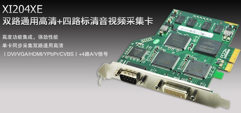 电路板 机器设备 847_399