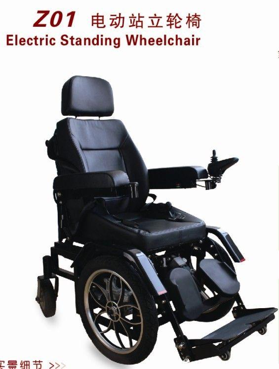 輪椅重癥肌無力患者的希望