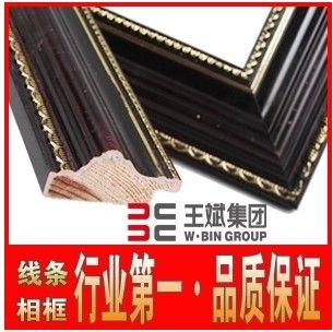 2013热卖 喷涂裱框条 4-6cm红木色木线条 十字绣 5028