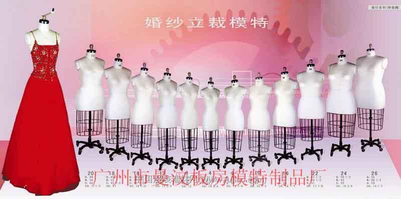 板房模特,深圳板房模特,廣東板房模特,廣州板房模特