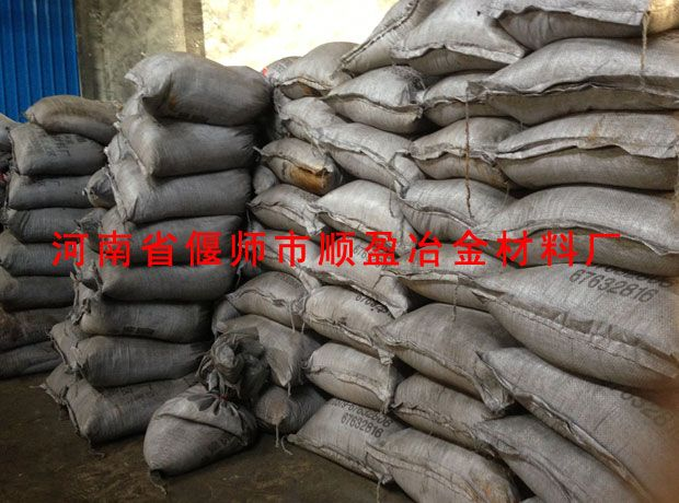 河南省哪个冶金材料厂生产的还原铁粉质量稳定
