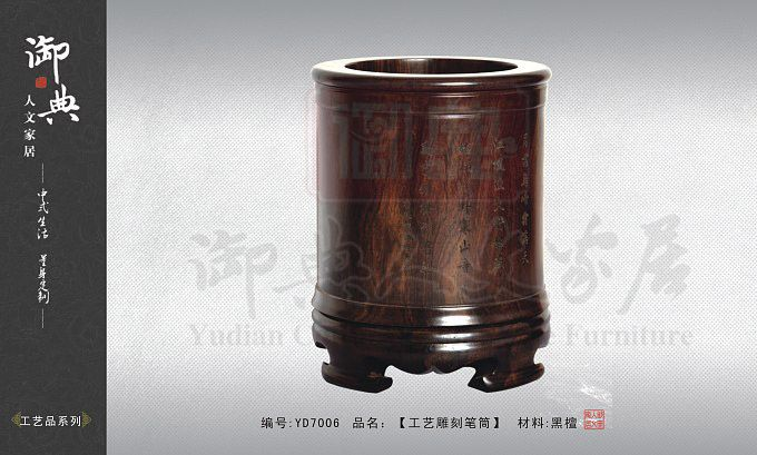 极品金星紫檀老料笔筒_文房用品摆件_仙游红木家具