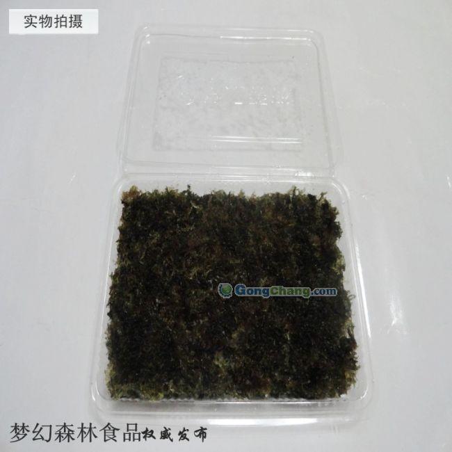 供应绿色森林食材代理加盟 冰鲜经典级竹燕窝 特色食材
