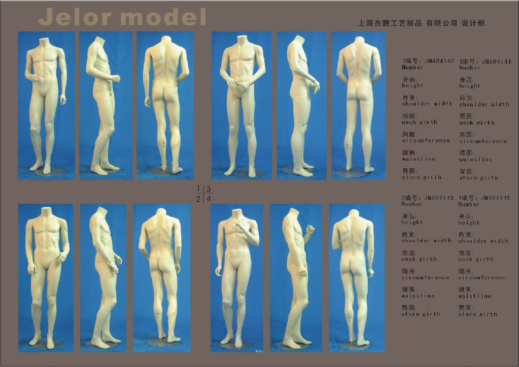 上海杰靚櫥窗道具展示模特