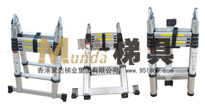 沈陽1.6米+1.6米兩用伸縮梯子 鋁合金梯子 家用梯子 梯子價格