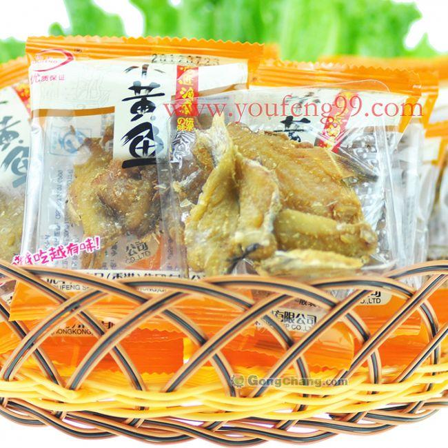 现货供应深圳特产 海鲜干货 优丰即食散装小黄鱼 美味
