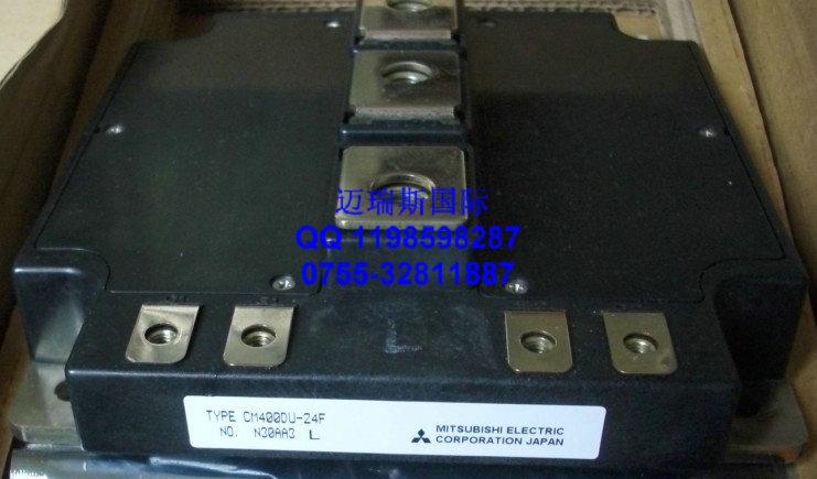 CM600HA-12H