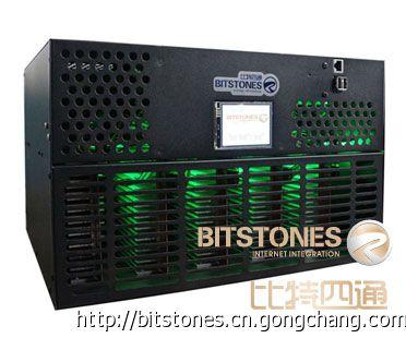 比特四通石头矿机1T 比特币挖矿机