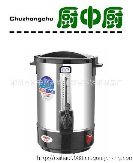 彩塘镇生产不锈钢微电脑电热开水桶