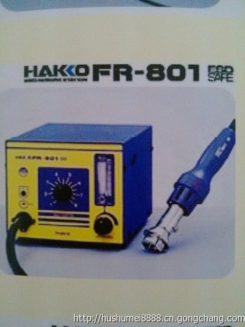 供應HAKKO白光無鉛焊系列